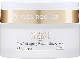 Парфюмерия и Козметика Дневен крем за лице против бръчки - Yves Rocher Anti-wrinkle Day Face Cream