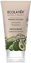 """Парфюмерия и Козметика Дезодорант """"Грижа и подхранване"""" - Ecolatier Organic Avocado Deodorant"""