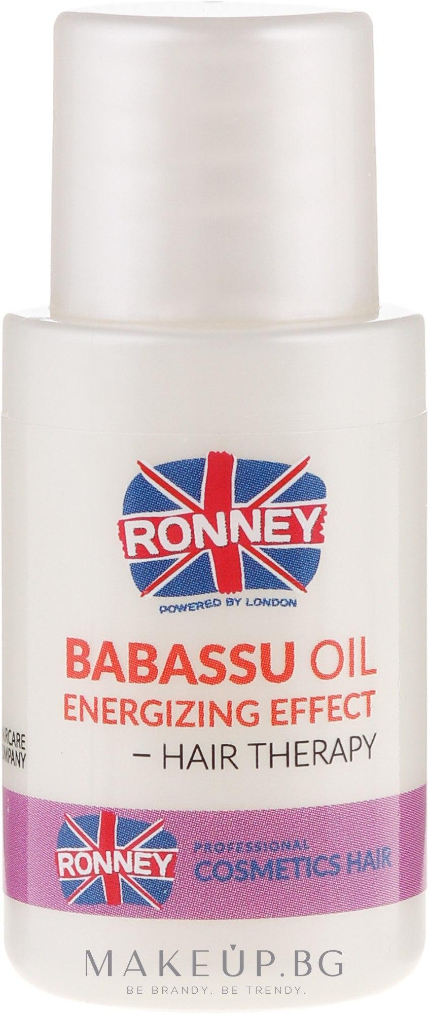 Масло от бабасу за коса - Ronney Babassu Oil Energizing Effect Hair Therapy — снимка 15 ml