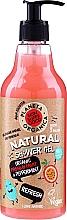 Парфюмерия и Козметика Душ гел - Planeta Organica Skin Super Food Refresh Shower Gel Organic Passion Fruit & Peppermint