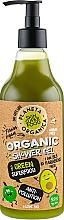 Парфюмерия и Козметика Душ гел със зелена ябълка и авокадо - Planeta Organica Anti-Pollution Skin Super Food Shower Gel