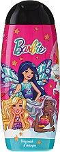 "Парфюмерия и Козметика Шампоан и душ гел 2в1 ""Barbie You Can Be A Dreamer"" - Uroda For Kids Shampoo & Shower Gel"