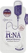 Парфюмерия и Козметика Изсветляваща маска за лице с аминокиселини - Mediheal R:NA Whitening Proatin Mask