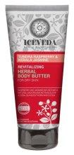 Парфюмерия и Козметика Масло за тяло - Natura Siberica Iceveda Tundra Raspberry&Kerala Jasmine Revitalizing Herbal Body Butter