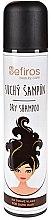 Парфюмерия и Козметика Сух шампоан за тъмна коса - Sefiros Dry Shampoo