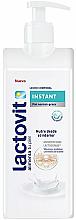 Парфюмерия и Козметика Хидратиращо мляко за тяло - Lactovit Instant Body Milk