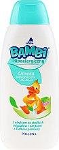 Парфюми, Парфюмерия, козметика Хипоалергенно детско масло - Pollena Savona Bambi Baby Oil