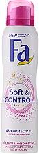 Парфюми, Парфюмерия, козметика Дезодорант - Fa NutriSkin Maximum Protect Deodorant