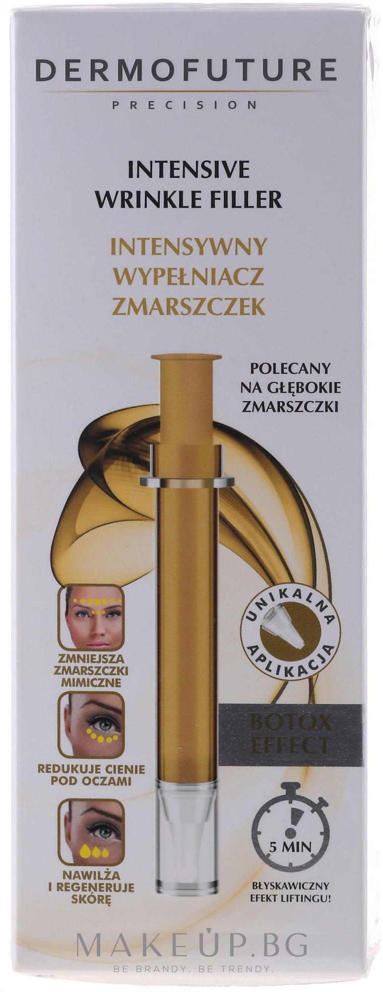 MAKEUP - DermoFuture Wrinkle Filler - Околоочен филър..