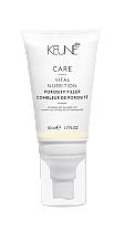 Парфюмерия и Козметика Подхранващ филър за коса - Keune Care Vital Nutrition Porosity Filler