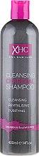 Парфюмерия и Козметика Шампоан за коса - Xpel Marketing Ltd Xpel Hair Care Cleansing Purifying Charcoal Shampoo