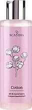 Парфюмерия и Козметика Измиващ гел за лице с памучно масло - Scandia Cosmetics Cotton Gel