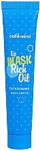 Парфюмерия и Козметика Подхранваща маска за устни - Cafe Mimi Lip Mask Rich Oil