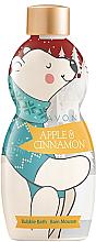 """Парфюми, Парфюмерия, козметика Пяна за вана """"Ябълка и канела"""" - Avon Bubble Bath Apple & Cinnamon"""