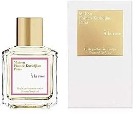 Парфюмерия и Козметика Maison Francis Kurkdjian A La Rose - Парфюмно масло за тяло