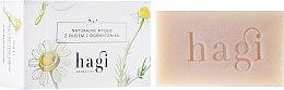 Парфюмерия и Козметика Натурален сапун с екстракт от пореч - Hagi Soap