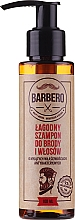 Парфюмерия и Козметика Шампоан за брада - Pharma Barbero Shampoo