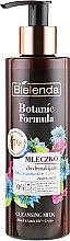 Парфюми, Парфюмерия, козметика Мляко за премахване на грим - Bielenda Botanic Formula Black Seed Oil Cistus Cleansing Milk