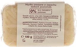 Овесен сапун с аромат на ягода - Nature de Marseille Soap — снимка N2