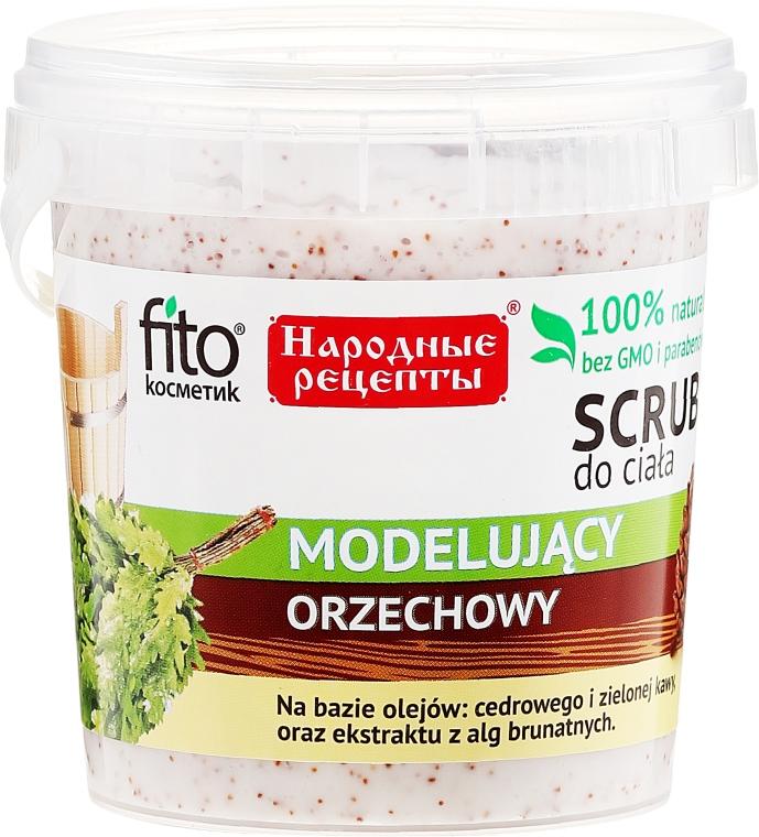 Орехов скраб за тяло с изглаждащ ефект - Fito Козметик Народни рецепти