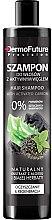 Парфюмерия и Козметика Шампоан за коса с активен въглен - DermoFuture Hair Shampoo With Activated Carbon