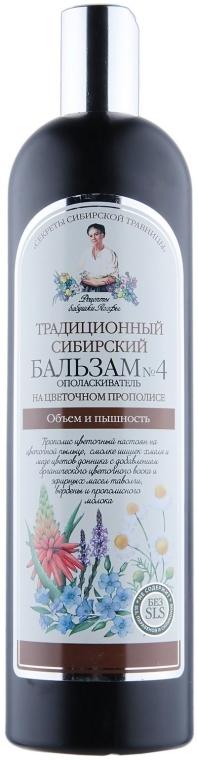 Традиционен сибирски балсам за коса №4 Обем и блясък с цветен прополис - Рецептите на баба Агафия