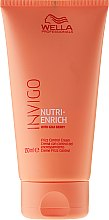 Парфюмерия и Козметика Крем за непокорна коса - Wella Professionals Invigo Nutri-Enrich Frizz Control Cream