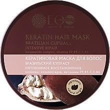 """Парфюми, Парфюмерия, козметика Кератинова маска за коса """"Интензивно възстановяване"""" - ECO Laboratorie Keratin Hair Mask"""