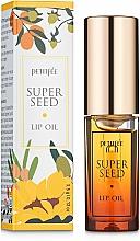 Парфюмерия и Козметика Масло за устни - Petitfee&Koelf Super Seed Lip Oil