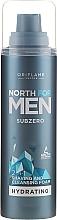 Парфюмерия и Козметика Почистваща пяна за бръснене 2в1 - Oriflame Subzero North For Men Shaving Foam