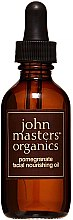 """Парфюми, Парфюмерия, козметика Подхранващо масло за лице """"Нар"""" - John Masters Organics Pomegranate Facial Nourishing Oil"""