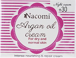 Парфюми, Парфюмерия, козметика Нощен крем за лице - Nacomi Moroccan Argan Night Cream