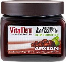 Парфюми, Парфюмерия, козметика Маска за коса - VitalDerm Argana