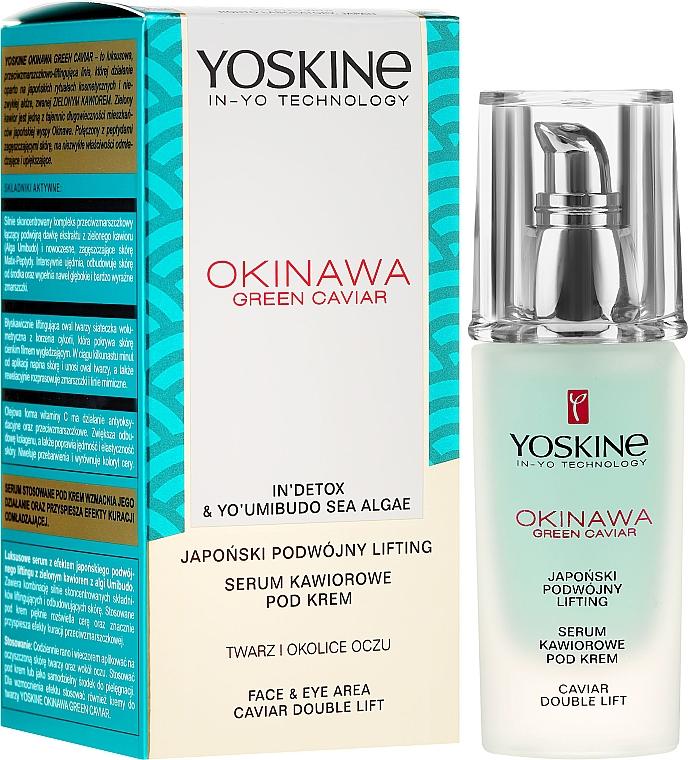 Лифтинг серум за лице и околоочен контур - Yoskine Okinawa Green Caviar Lifting Serum