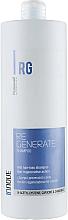 Парфюмерия и Козметика Регенериращ шампоан за коса - Kosswell Professional Innove Regenerate Shampoo