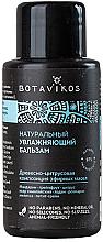 Парфюмерия и Козметика Овлажняващ балсам за коса - Botavikos Moisturizing Natural Hair Balm (мини)