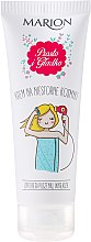 Парфюми, Парфюмерия, козметика Крем за непокорна коса - Marion Hair Cream