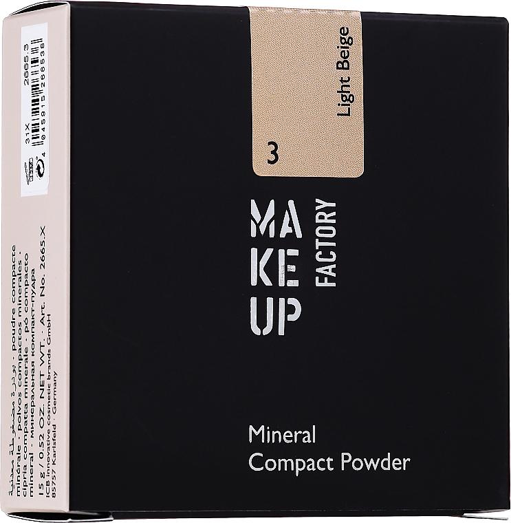 Пудра за лице - Make Up Factory Mineral Compact Powder — снимка N3