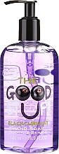 Парфюмерия и Козметика Течен сапун с аромат на касис - The Good Stuff Black Currant Hand Wash