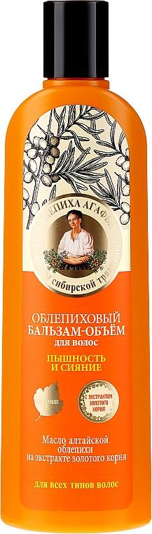 Балсам за обемна коса с морски зърнастец - Рецептите на баба Агафия