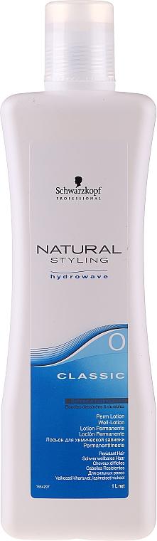 Лосион за химическо къдрене за права коса - Schwarzkopf Professional Natural Styling Classic Lotion 0 — снимка N1