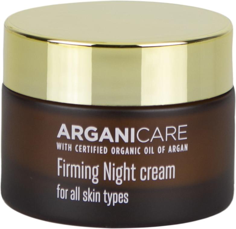 Стягащ нощен крем за лице - Arganicare Shea Butter Firming Night Cream