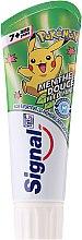 Парфюми, Парфюмерия, козметика Детска паста за зъби, зелена - Signal Junior Pokemon Toothpaste