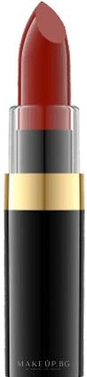 Ултра хидратиращо червило за устни - Eveline Cosmetics Aqua Trend Red Collection — снимка 822