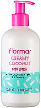 """Парфюмерия и Козметика Лосион за тяло """"Кокос"""" - Flormar Coconut Body Lotion"""