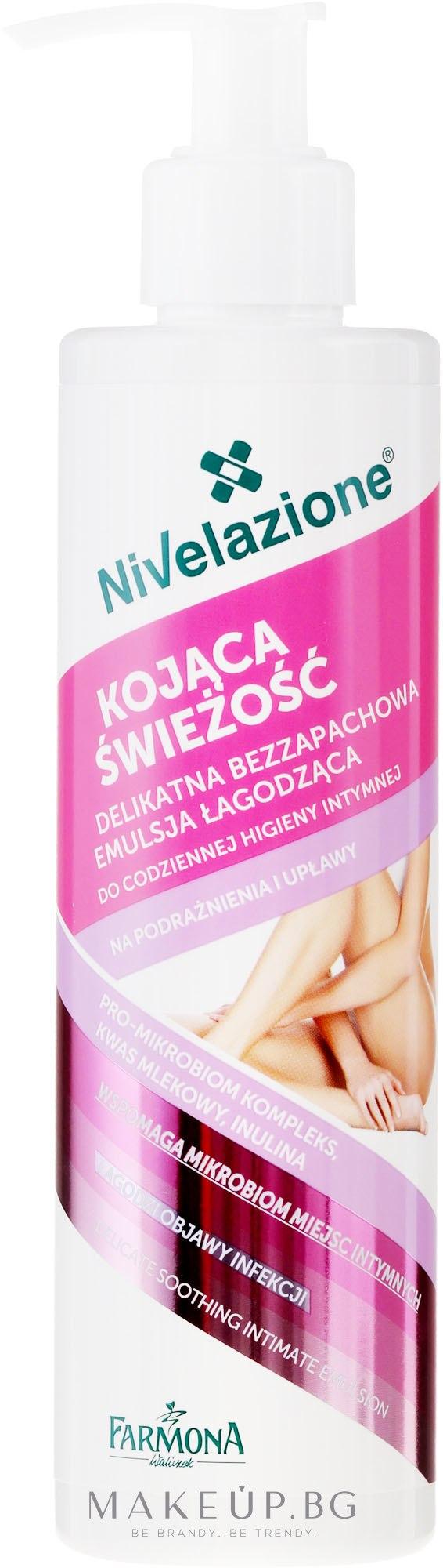 Успокояващ гел за интимна хигиена, без ароматизатори - Farmona Nivelazione Soothing Intimate Gel — снимка 250 ml