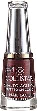 Парфюмерия и Козметика Лак за нокти - Collistar Oil Nail Lacquer Mirror Effect