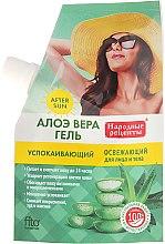 Парфюмерия и Козметика Гел за лице и тяло за след слънчеви бани - Fito Козметик Народни Рецепти