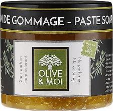 Парфюмерия и Козметика Сапун с маслина без аромат - Saryane Olive & Moi Savon Noir