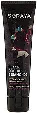 Парфюмерия и Козметика Изглаждащ крем за ръце с копринен протеин - Soraya Black Orchid & Diamonds Smoothing Hand Cream